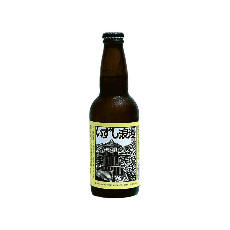<b>出石城山ビール</b>いずし浪漫