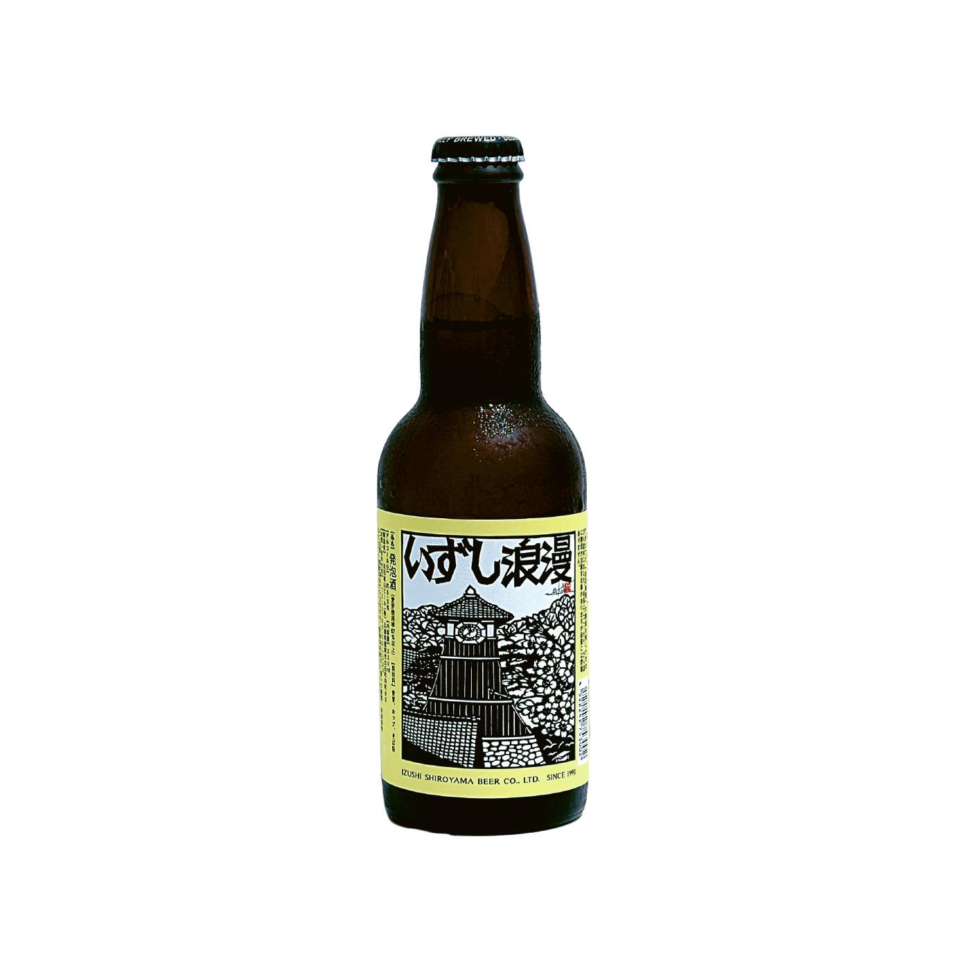 出石城山ビール いずし浪漫