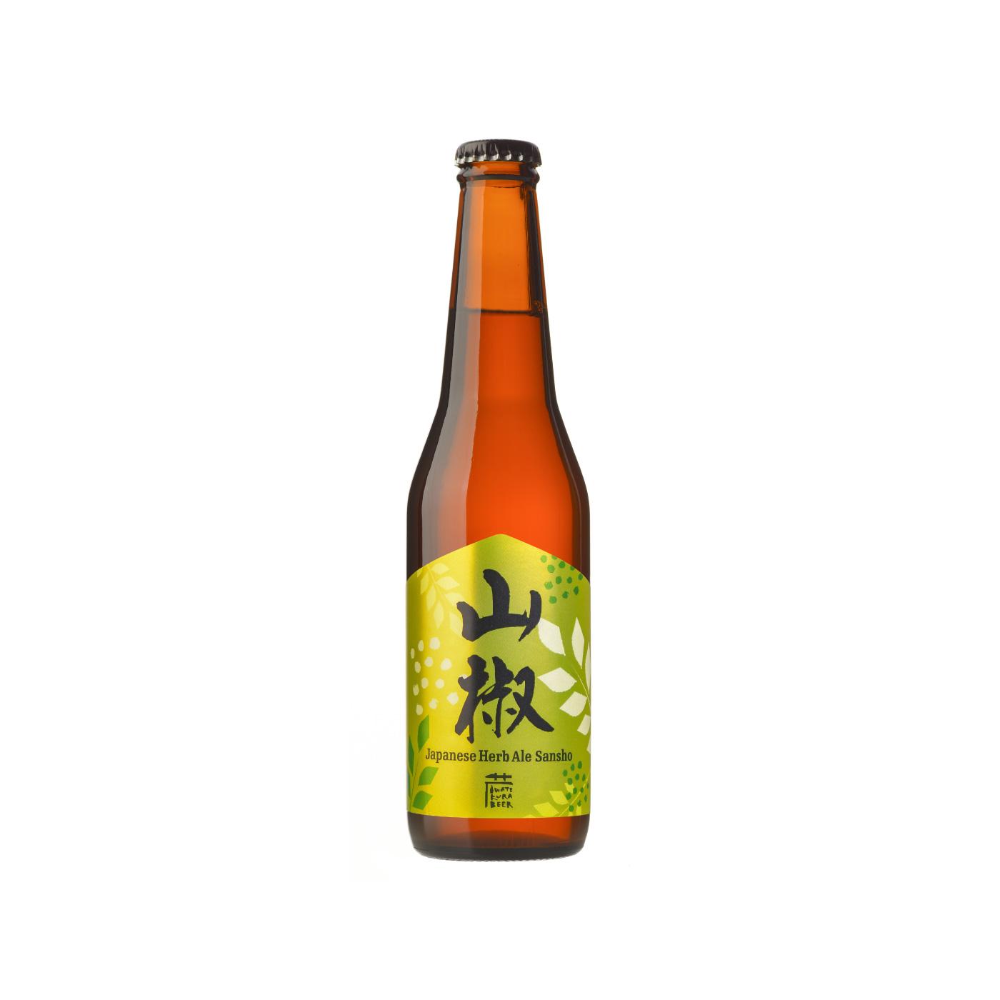 いわて蔵ビール ジャパニーズハーブエール山椒