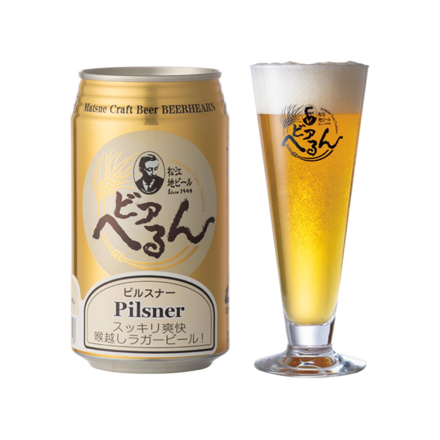 松江ビアへるん ピルスナー
