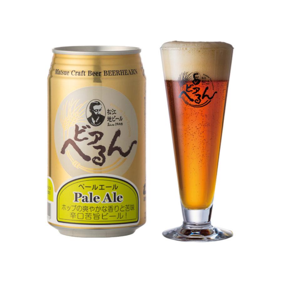 <b>松江ビアへるん</b>ペールエール