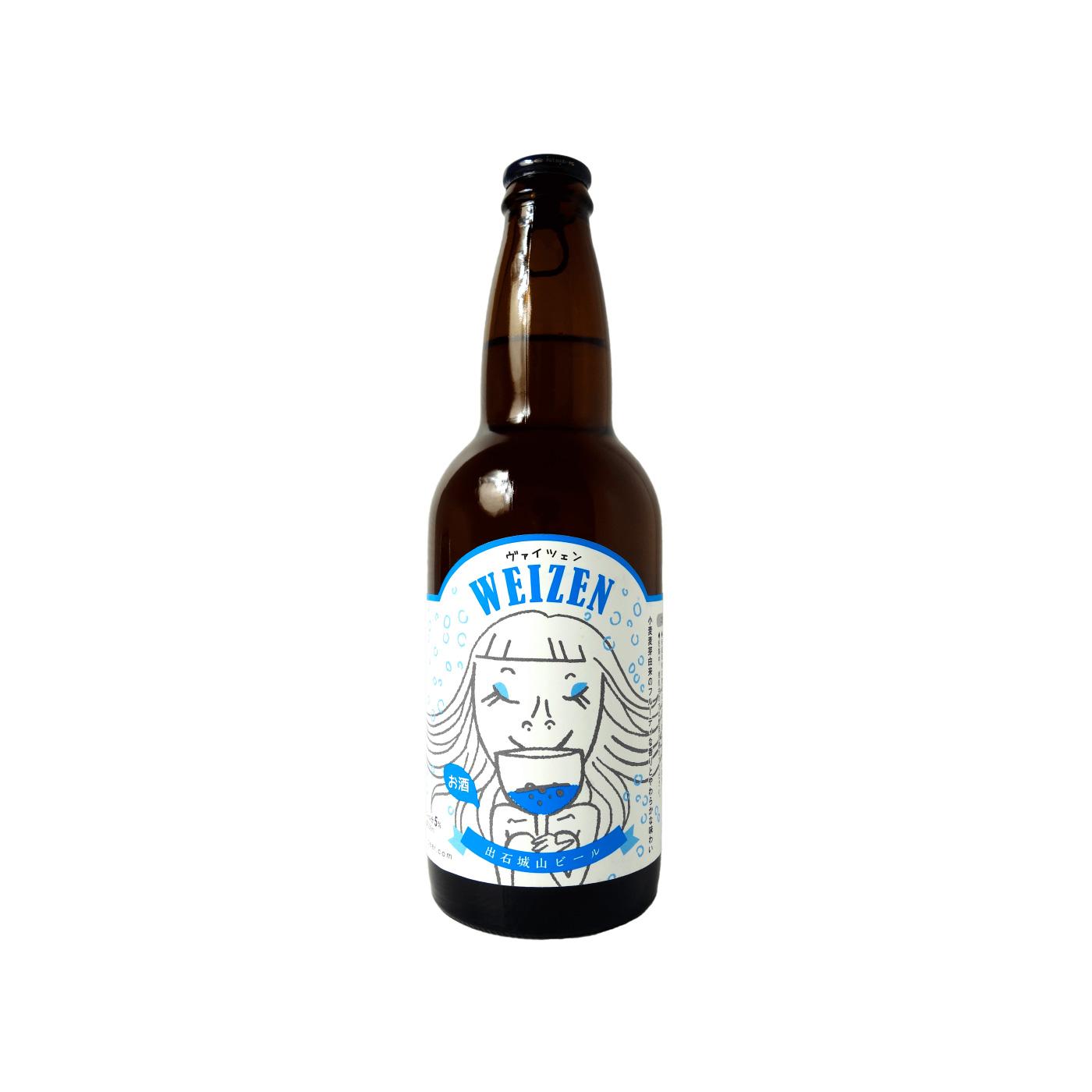 出石城山ビール ヴァイツェン