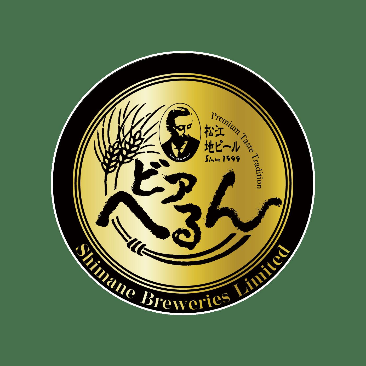 松江ビアへるんロゴ