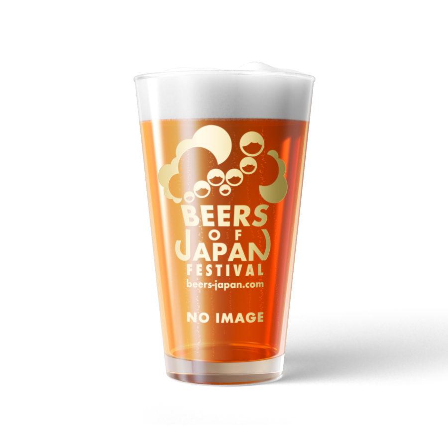 <b>いわて蔵ビール</b>桜嵐IPA