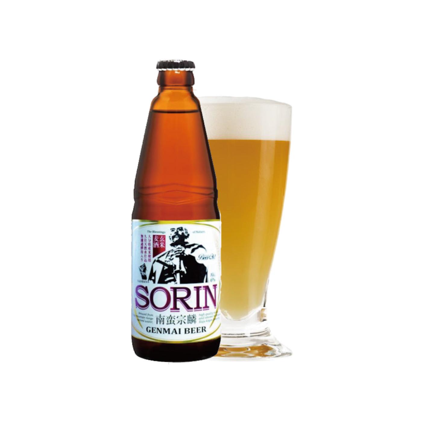 大分の地ビール BeerOh! 南蛮宗麟(玄米ビール)