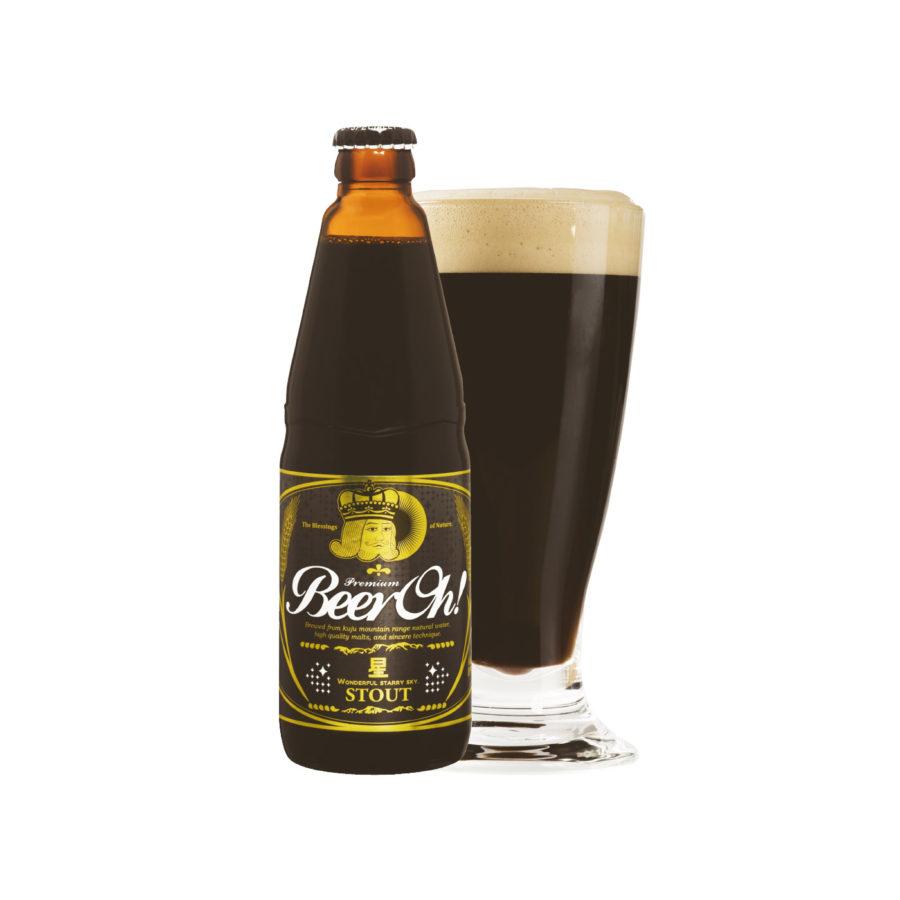 <b>大分の地ビール BeerOh!</b>BeerOh!星