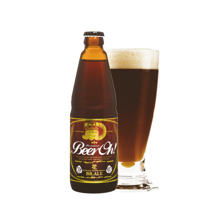 <b>大分の地ビール BeerOh!</b>BeerOh!花