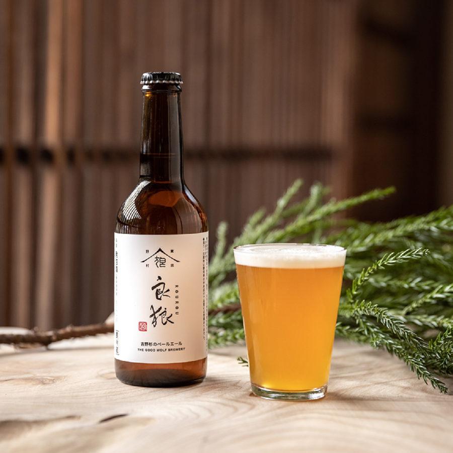 <b>グットウルフ麦酒</b>吉野杉のペールエール「良狼 (rourou)」
