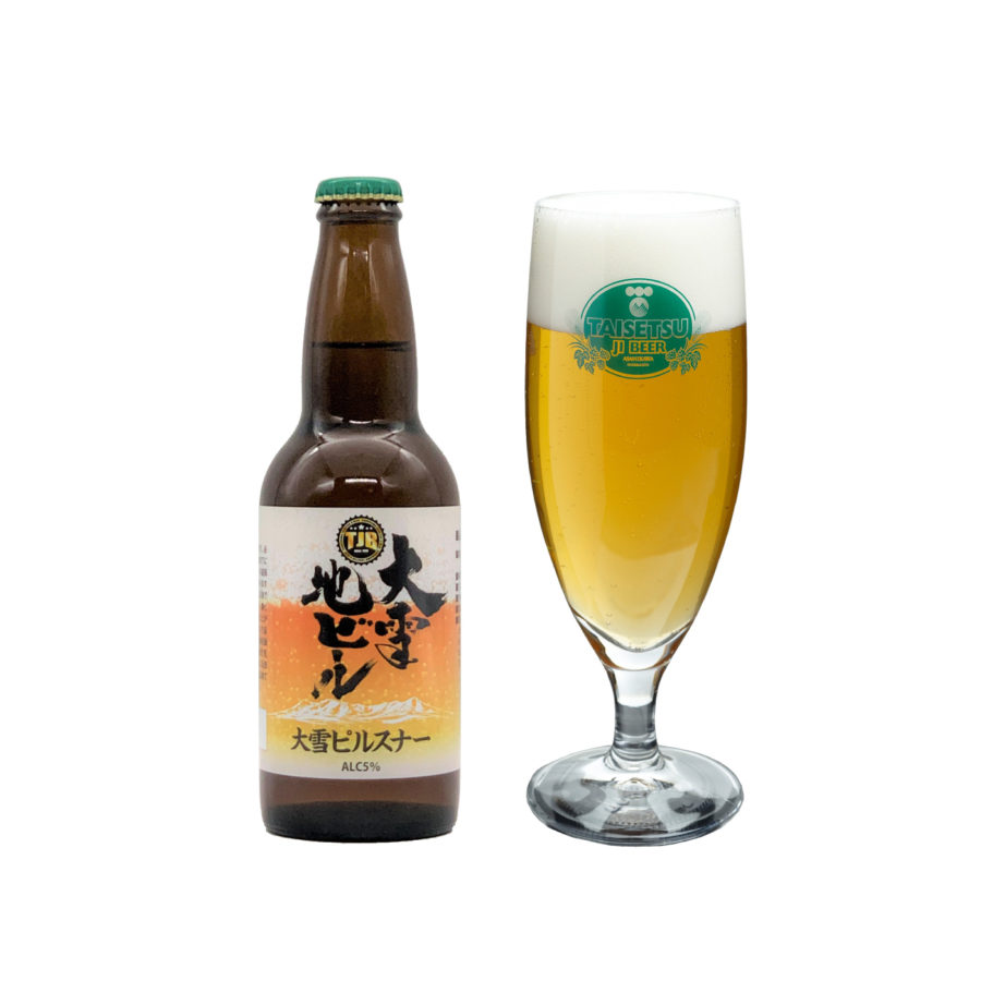 <b>大雪地ビール</b>大雪ピルスナー