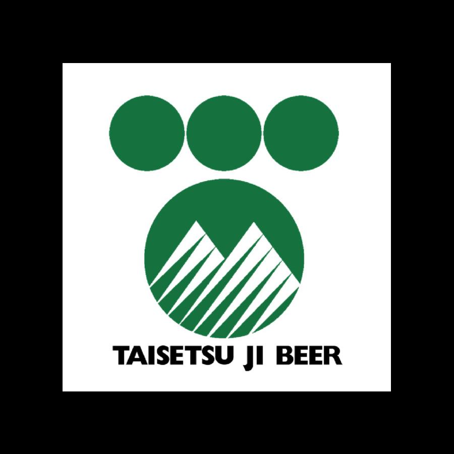 大雪地ビール:北海道