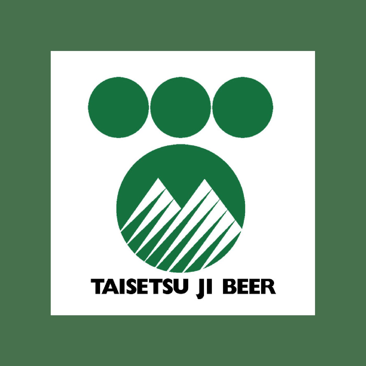 大雪地ビールロゴ