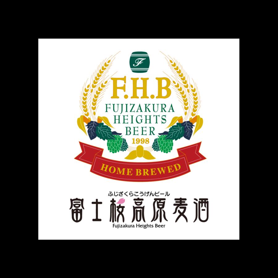 富士桜高原麦酒:山梨県