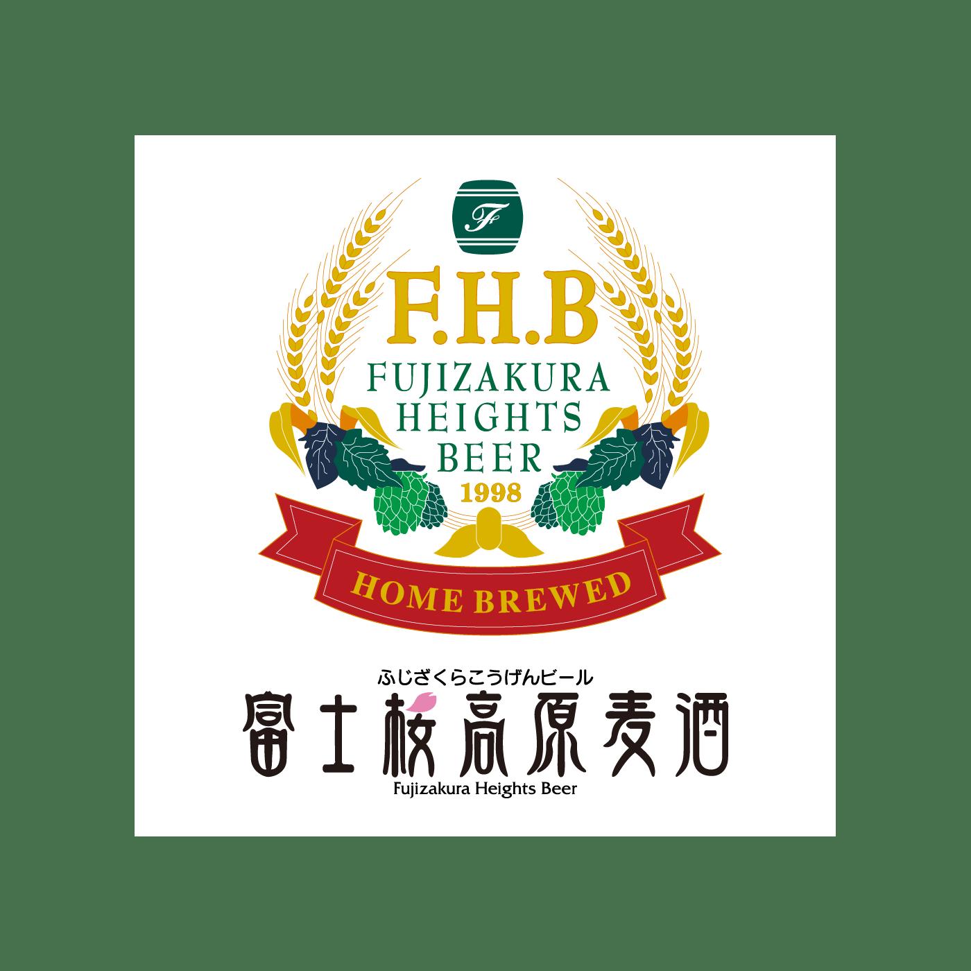 富士桜高原麦酒ロゴ